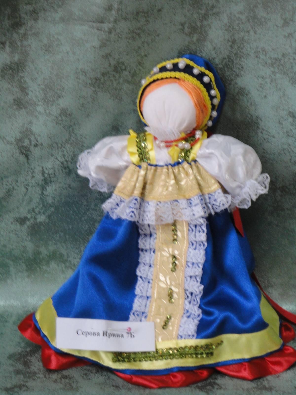 Куклы в народных костюмах своими руками из ткани 89